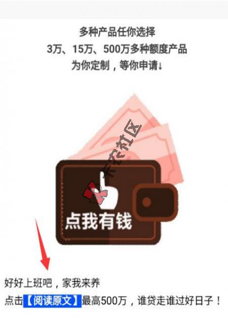 平安最新刷脸贷款氧气贷最高可贷15万 全程手机申请26 / 作者:阿珂 /