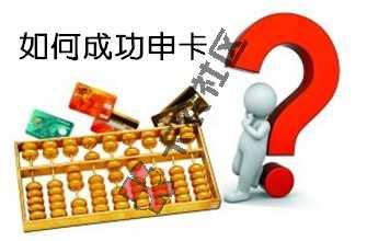 申请信用卡全套包装资料92 / 作者:阿珂 /