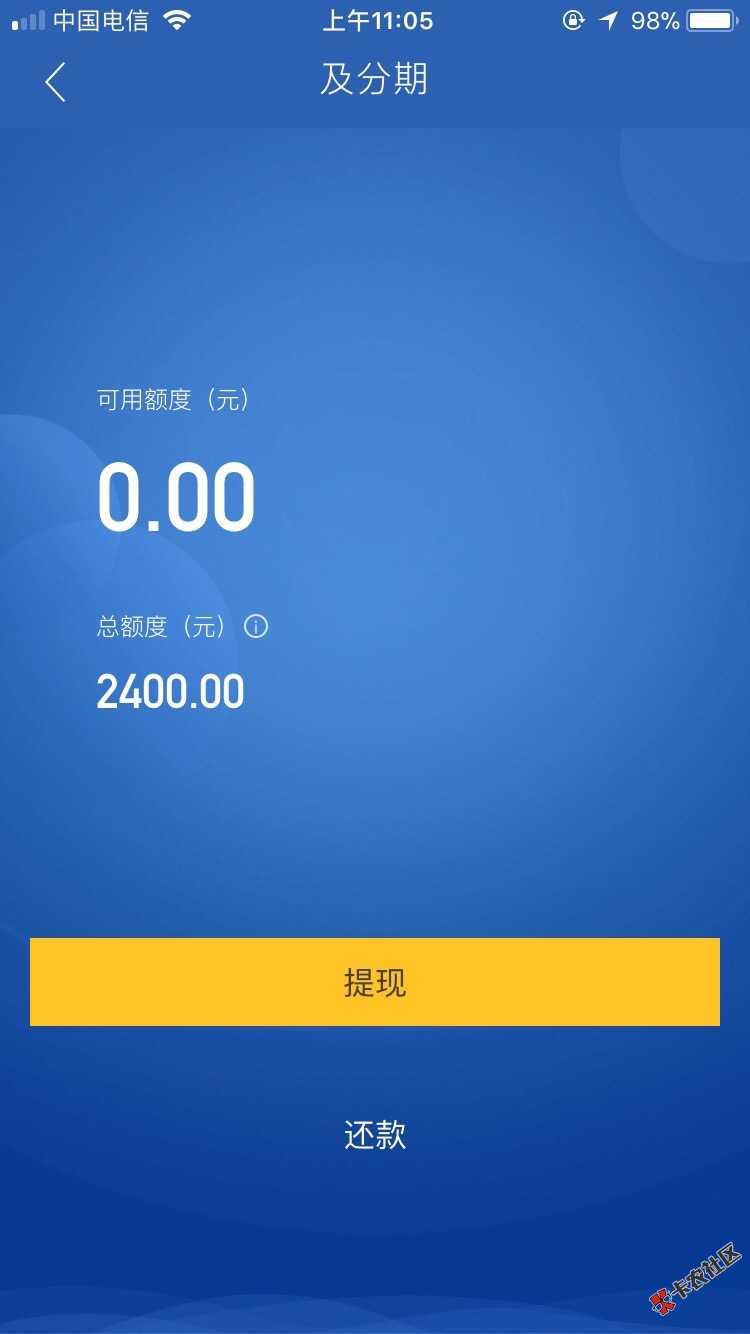 求管理加精,及贷下款了。有回访广州电话,问公司信息座机还有联系人! ...61 / 作者:撸无可撸748 /
