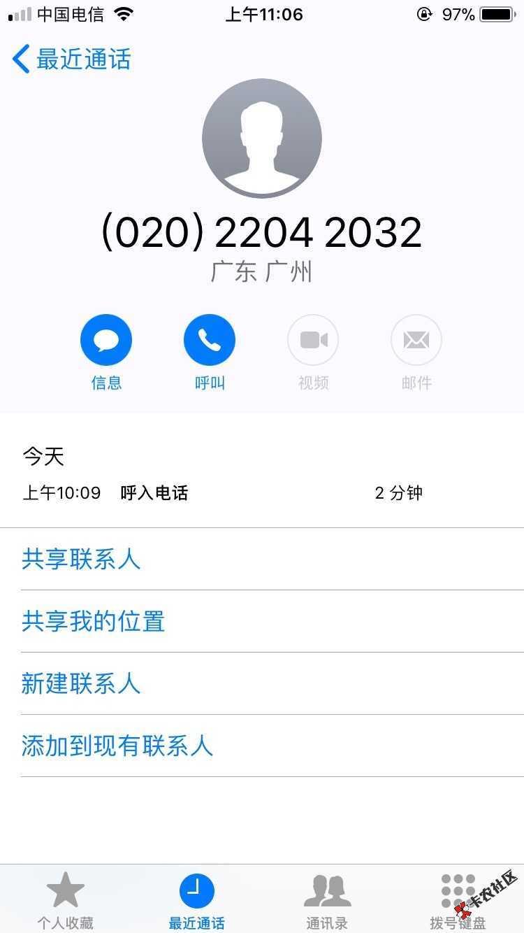 求管理加精,及贷下款了。有回访广州电话,问公司信息座机还有联系人! ...46 / 作者:撸无可撸748 /
