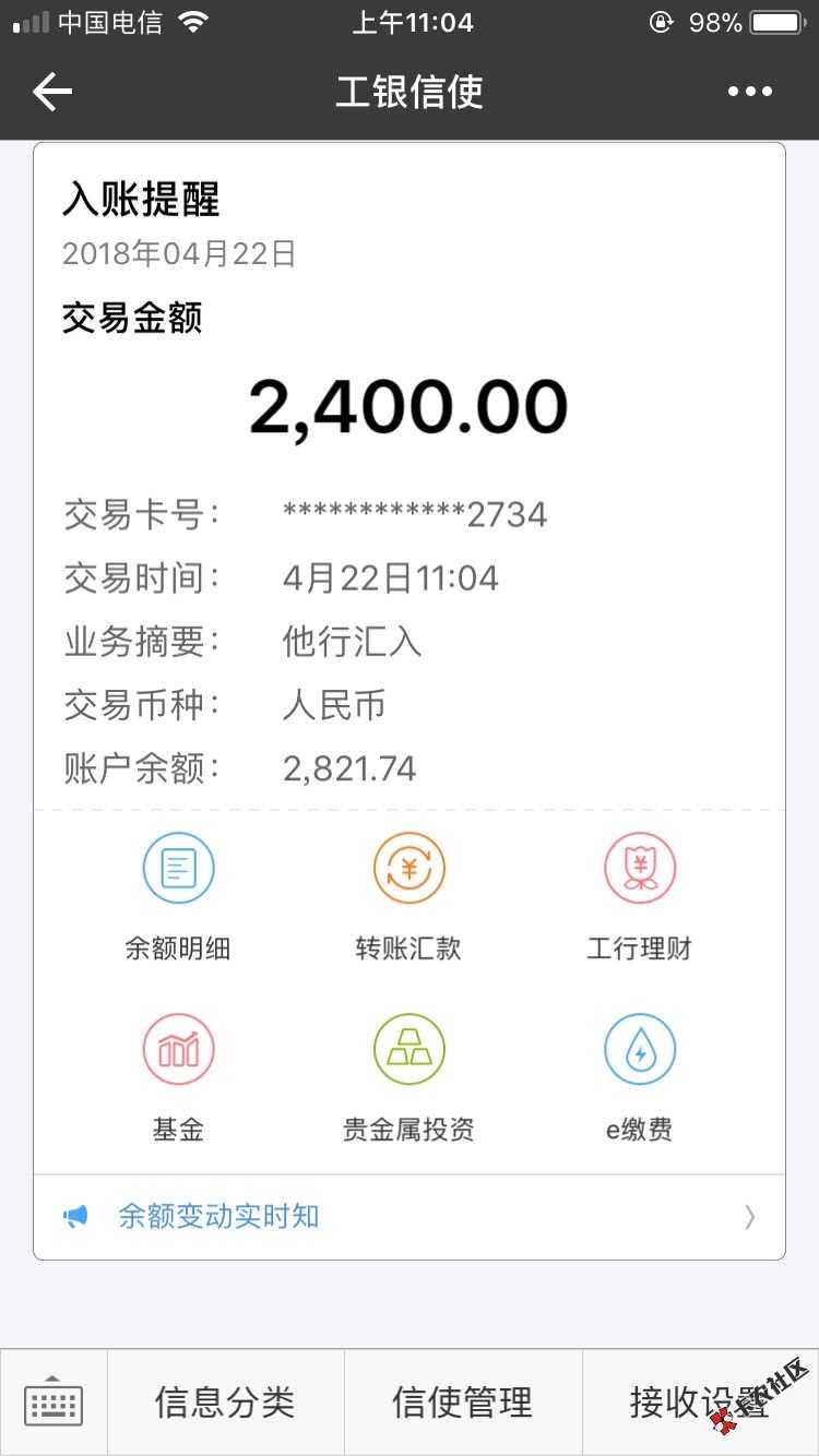 求管理加精,及贷下款了。有回访广州电话,问公司信息座机还有联系人! ...77 / 作者:撸无可撸748 /