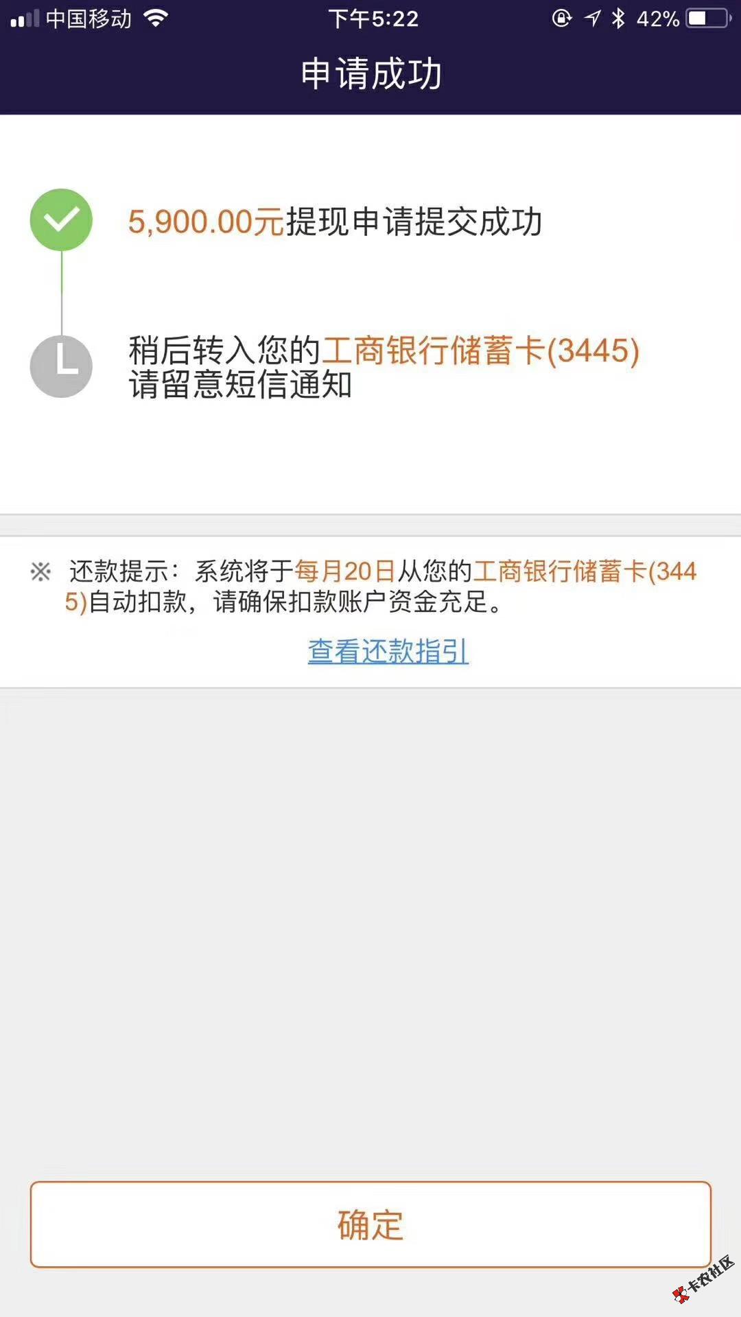 平安i贷自动提现 无限多开教程61 / 作者:卡农社区主编 /
