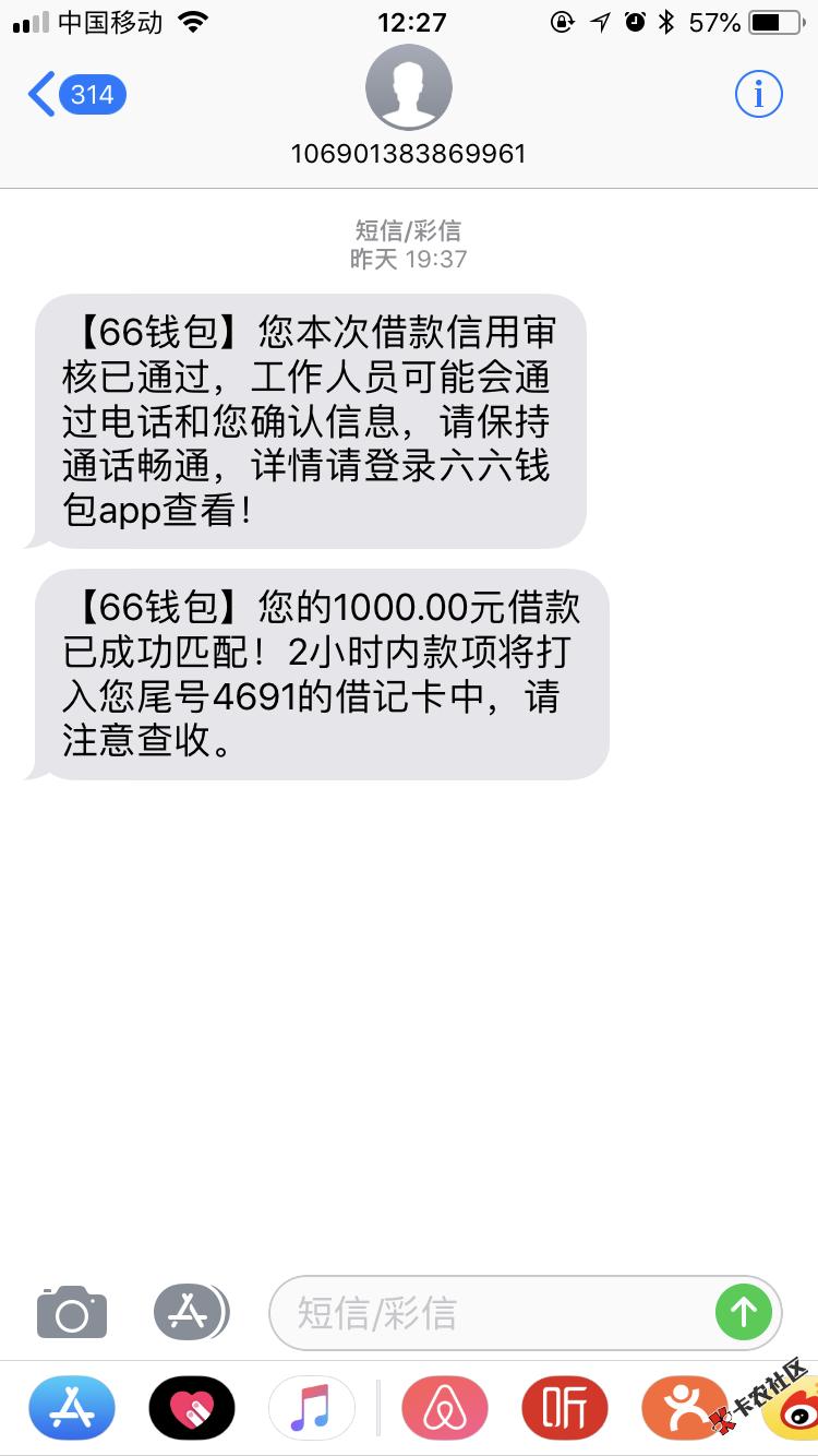 六六钱包,下了775,需要的自取43 / 作者:张涛001 /