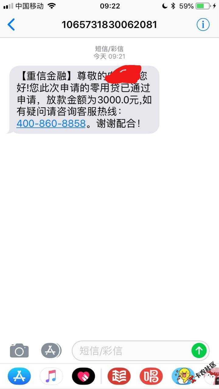 老口子零用贷复活  人人3000  抓紧时间上车23 / 作者:dn诗 /