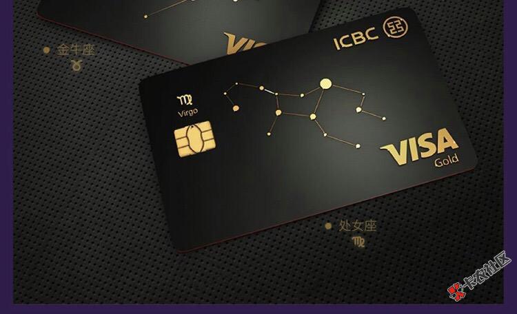全网搜索工商信用卡客户,包提20000,不固定不要钱。低于...29 / 作者:卡农110 /