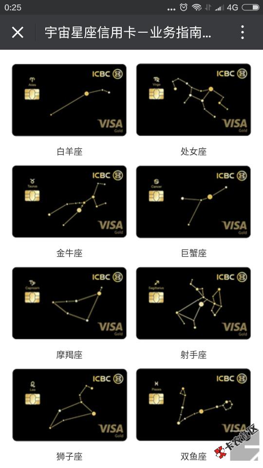 全网搜索工商信用卡客户,包提20000,不固定不要钱。低于...62 / 作者:卡农110 /