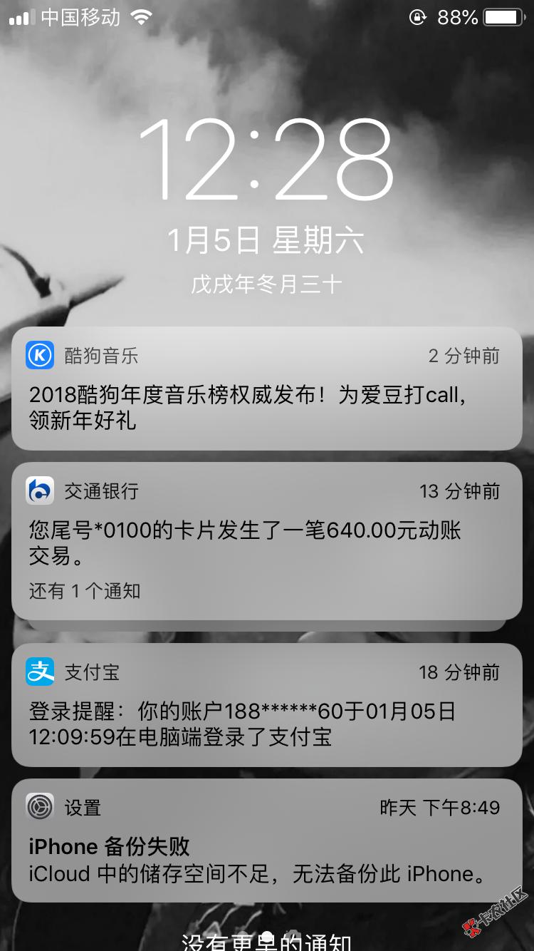 产品名称:老哥无忧贷款额度:10005000元使用期限:14天申请条件 ...8 / 作者:大哥陈子锟 /