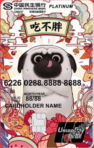 一周新卡推荐:广发情侣卡+邮政生肖卡+建行大黄蜂卡......年底不 ...78 / 作者:dn诗 /