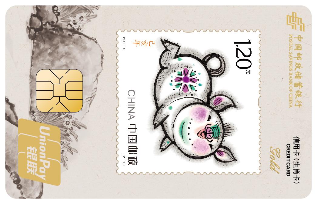 一周新卡推荐:广发情侣卡+邮政生肖卡+建行大黄蜂卡......年底不 ...21 / 作者:dn诗 /