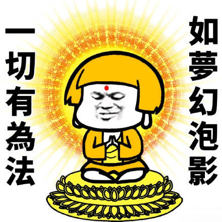 #玖富万卡#你是不是还有好多好多疑问?23 / 作者:飞泉鸣月 /