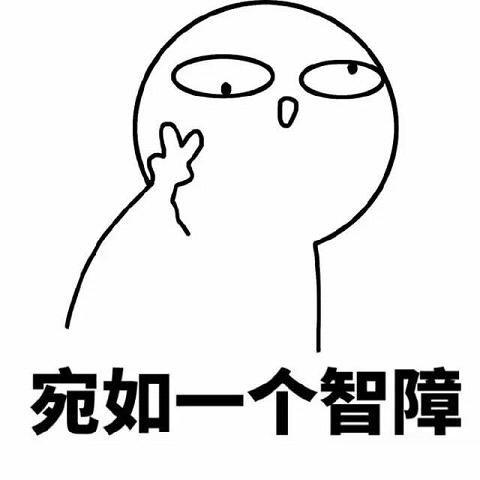 #玖富万卡#你是不是还有好多好多疑问?35 / 作者:飞泉鸣月 /