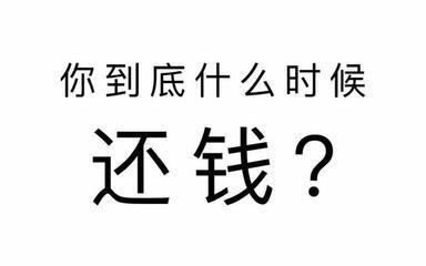 #玖富万卡#你是不是还有好多好多疑问?21 / 作者:飞泉鸣月 /