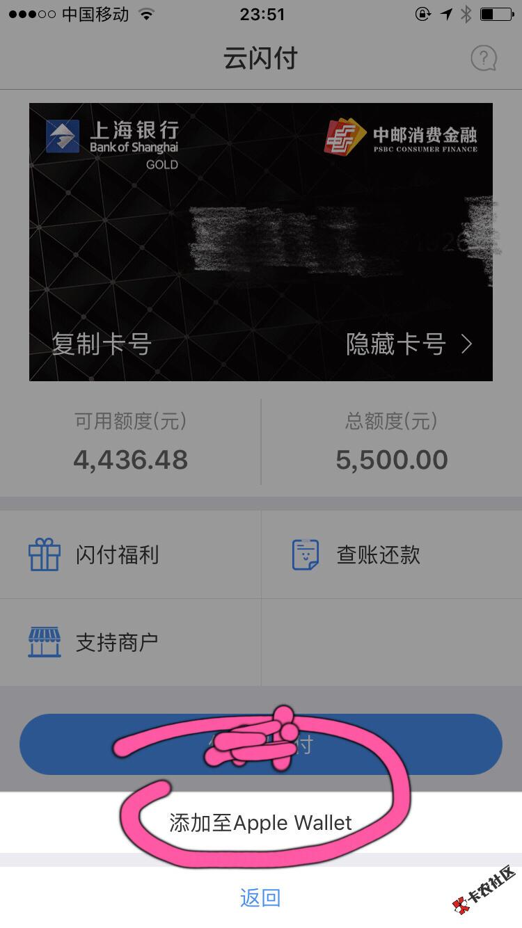 #邮你花云闪付#中邮钱包无法提现的来资料简单秒到5500【...79 / 作者:dn诗 /