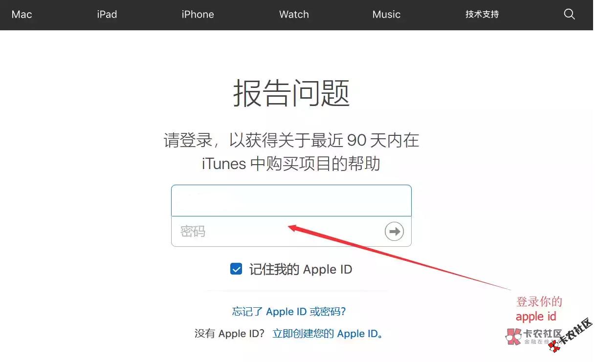 朋友圈最近热炒的苹果ID退款,其朋友圈最近热炒的苹果ID...12 / 作者:我是嘤嘤怪 /
