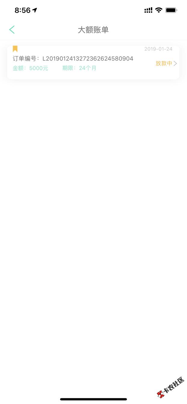 【中介广告】:大额口子玖富万卡最新操作技术技巧,有额度冻结了 ...59 / 作者:三只尾巴 /