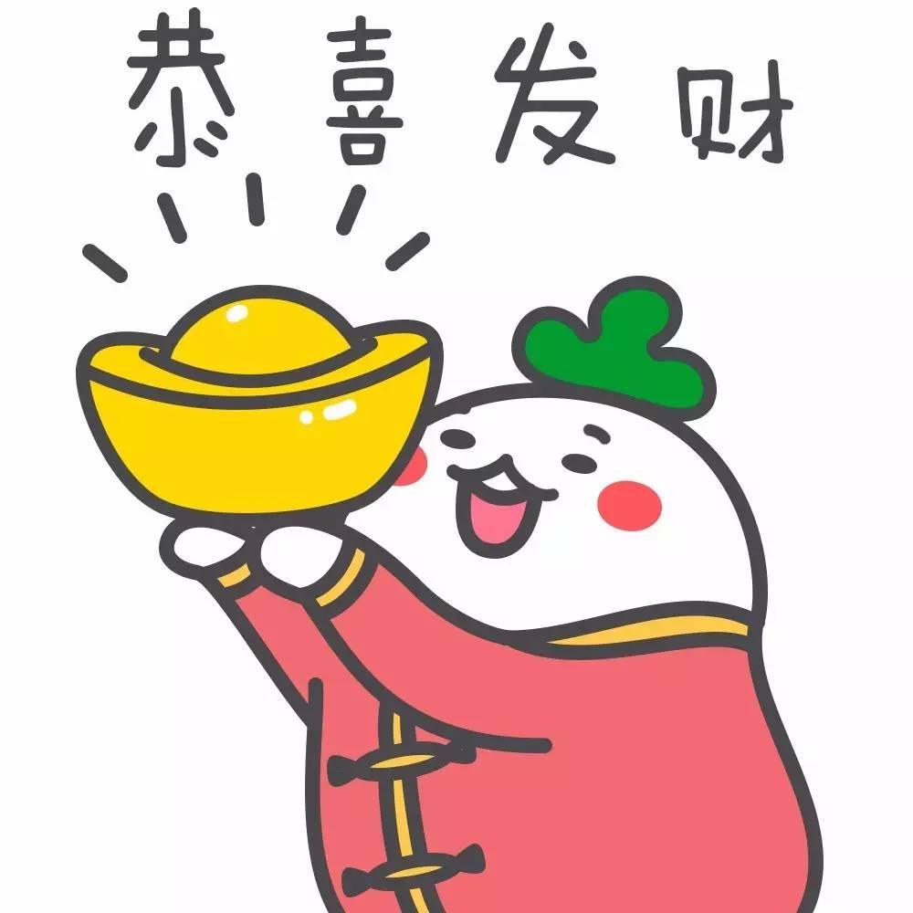 初五不放假了解下?#小蓝卡#83 / 作者:飞泉鸣月 /