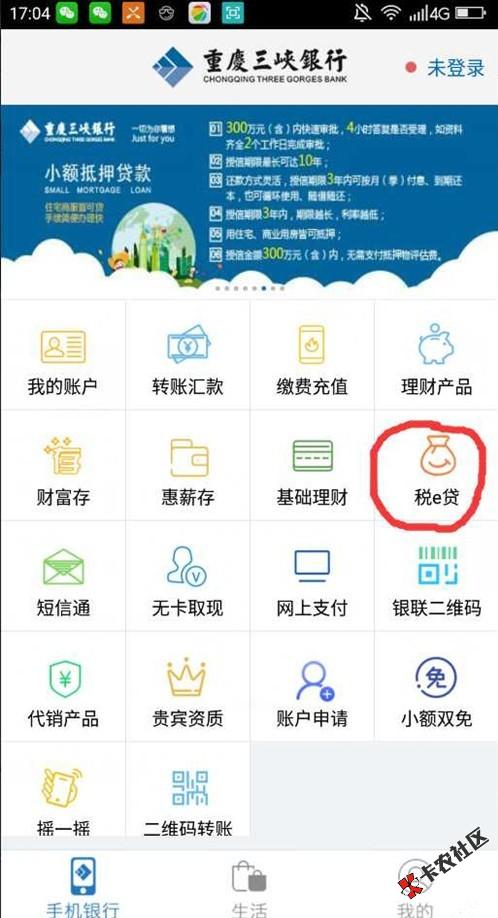 只要有重庆三峡银行借记卡的,最好是打卡工资,打卡工...66 / 作者:卡农社区主编 /