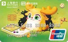 想薅羊毛还不知道申请哪个信用卡?12 / 作者:飞泉鸣月 /