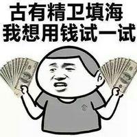 #好易借#下款灰常给力了~47 / 作者:卡农桃夭夭 /
