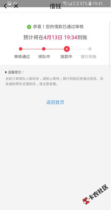 #美图e钱包#热炒贷上钱二次贷  资料简单  最高可下5w66 / 作者:dn诗 /