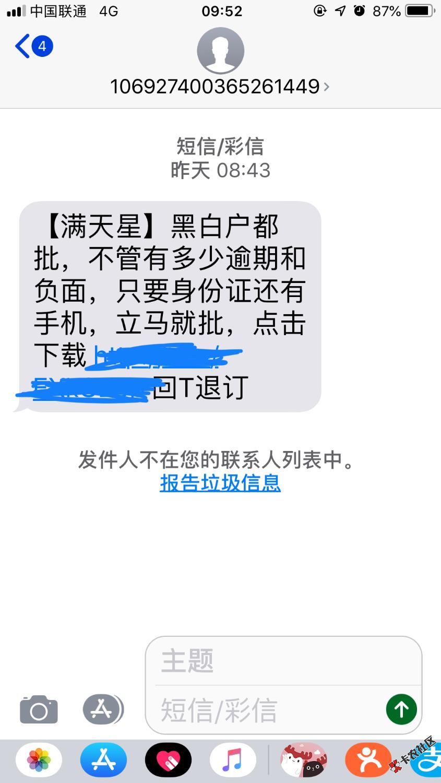 老哥们满天星,链接是在短信里找到的,机审口子 ...96 / 作者:GH44115 /