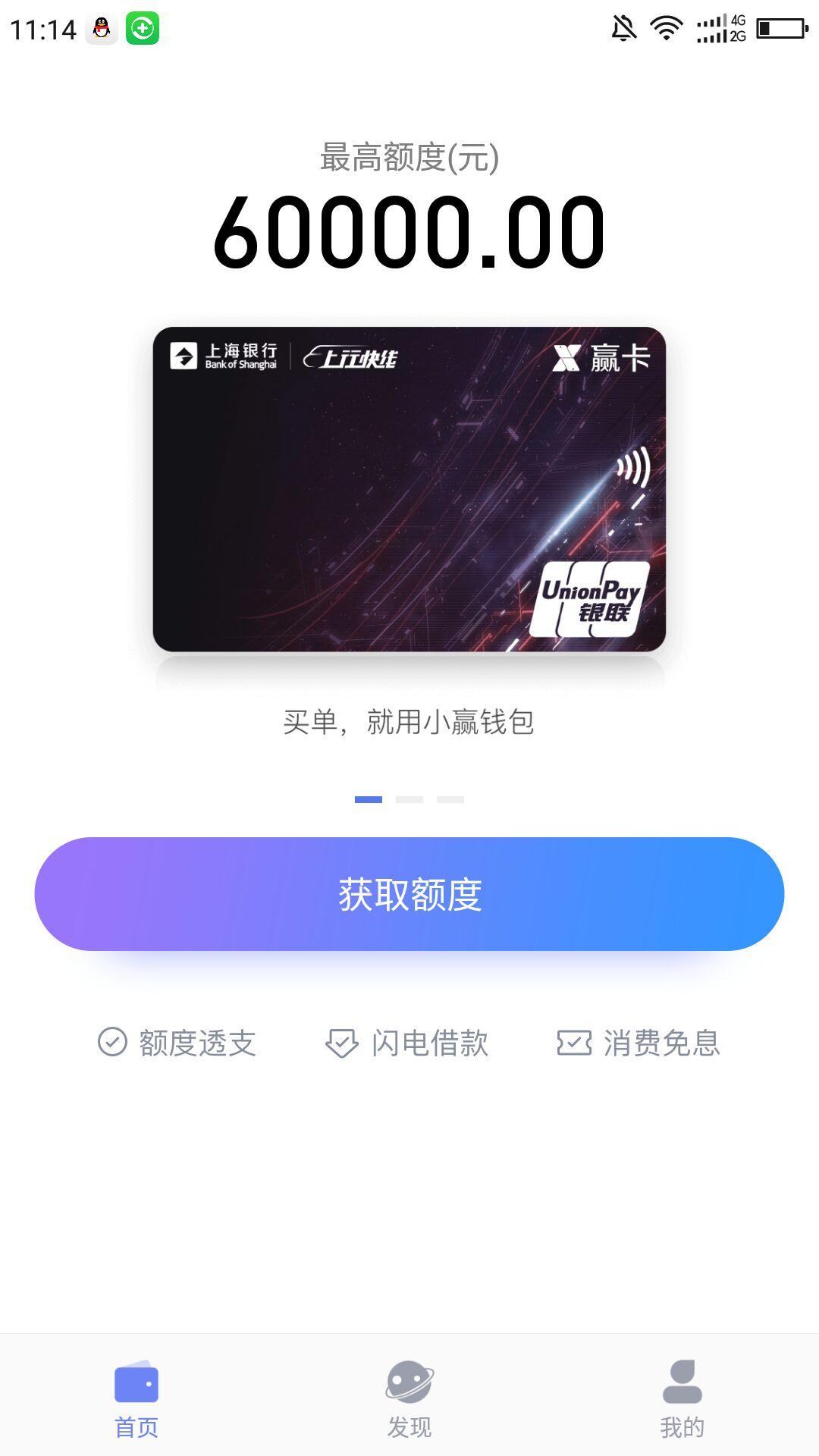 中介热炒:小赢钱包里面的小赢卡,放shui中!76 / 作者:飞泉鸣月 /