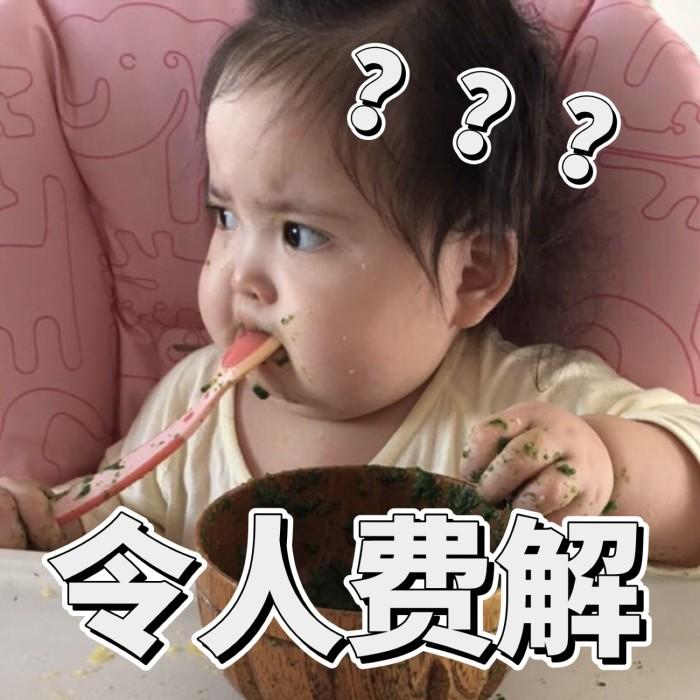 【趣花钱】中介热炒的蛋花花三次贷究竟是什么?94 / 作者:卡农小宅 /