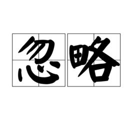 公积金借款新口:51金象贷,最高可借五万,最长24期!51 / 作者:飞泉鸣月 /