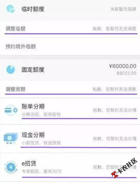 招行小/大黑屋破解27 / 作者:卡农110 /