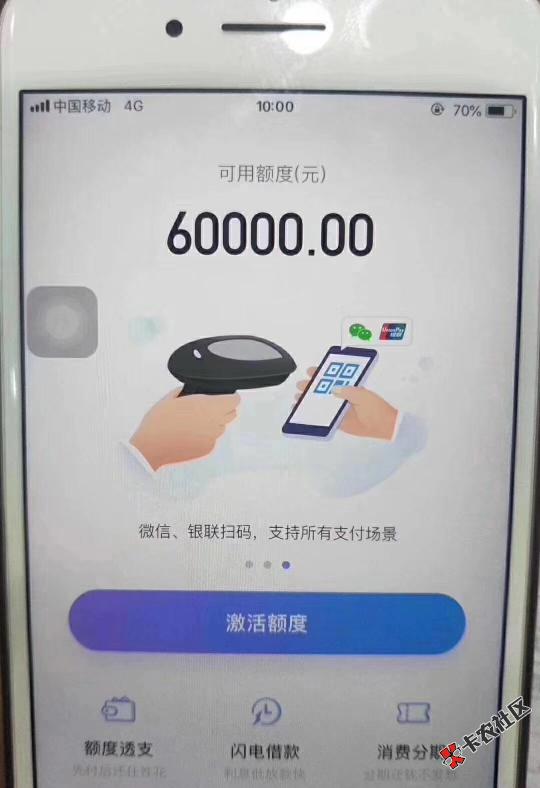 #上海小赢卡#到底是不是信用卡,申请需要什么硬性条件…43 / 作者:卡农小蛋 /