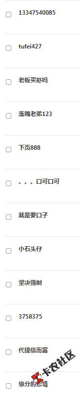 提现未成功名单,请大家联系客服!!!!24 / 作者:飞泉鸣月 /