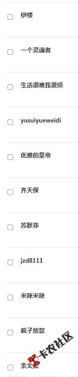 提现未成功名单,请大家联系客服!!!!19 / 作者:飞泉鸣月 /