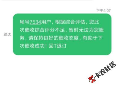 #中奖名单公布#反暴力催收攻略47 / 作者:卡农大美 /