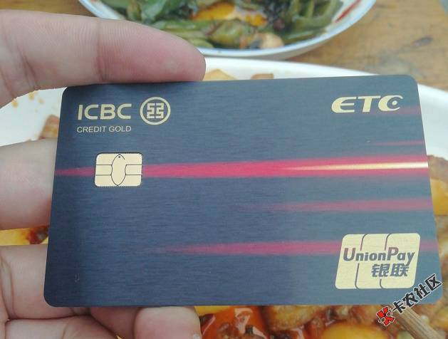 ETC信用卡来了!免年费,加油返现,全国高速折扣优惠41 / 作者:卡农丸子 /