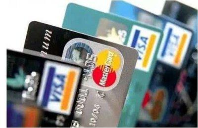 广州银行信用卡注意事项有哪些?咋提额?87 / 作者:飞泉鸣月 /