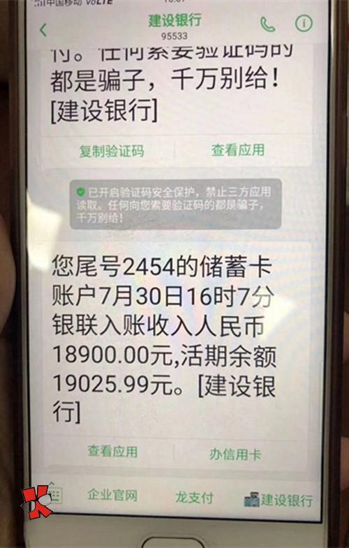 #解忧钱庄#热炒新口子,独家租房分期,30分钟放款,当天...5 / 作者:卡农小蛋 /