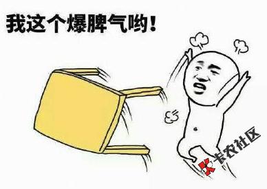 最新加精、辱骂名单公布(8.12-8.18)加精名单1 / 作者:卡农桃夭夭 /