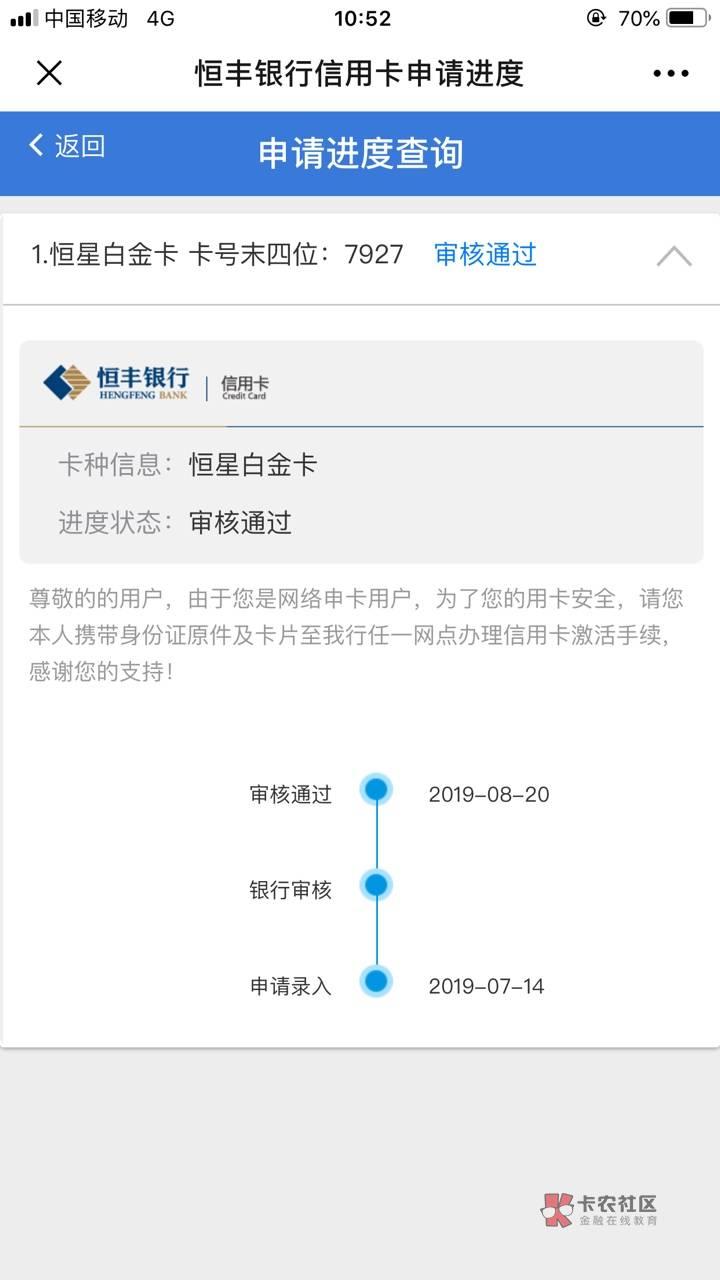 #恒丰ETC#上海地区老哥福利,有车没安装设备的都来...1 / 作者:卡农小蛋 /