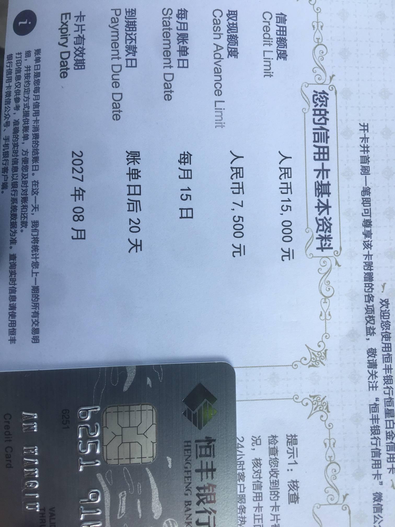 #恒丰ETC#上海地区老哥福利,有车没安装设备的都来...42 / 作者:卡农小蛋 /