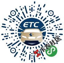 #恒丰ETC#上海地区老哥福利,有车没安装设备的都来...84 / 作者:卡农小蛋 /