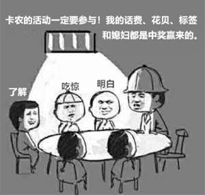 【中秋活动中奖名单】速来领奖!明天过期~83 / 作者:卡农大美 /
