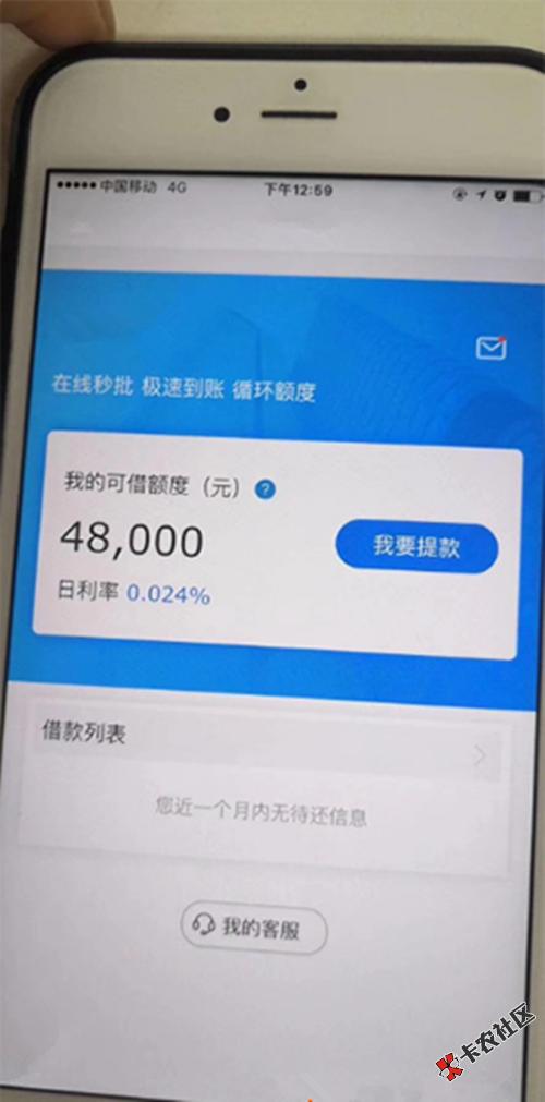 【中介广告】 最高20万!全新按揭房贷款,只要按揭房还...35 / 作者:办理会员客服 /