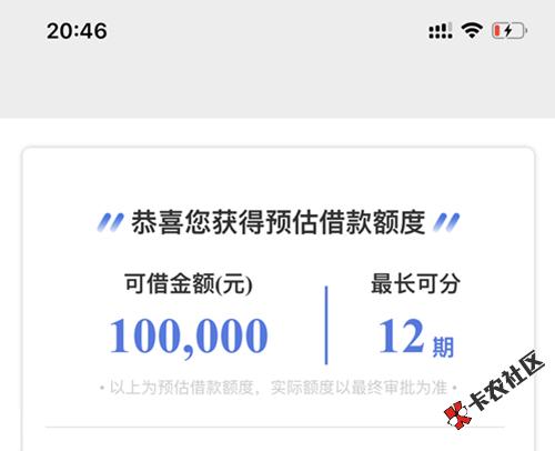 【中介广告】 最高20万!全新按揭房贷款,只要按揭房还...54 / 作者:办理会员客服 /
