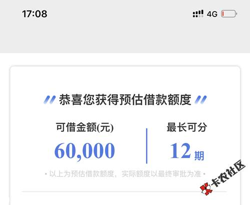 【中介广告】 最高20万!全新按揭房贷款,只要按揭房还...13 / 作者:办理会员客服 /