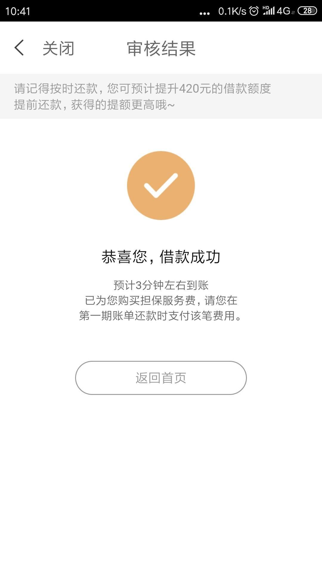#My钱包#持续下款中,有实名手机号即可申请,有需要的老...54 / 作者:办理会员客服 /