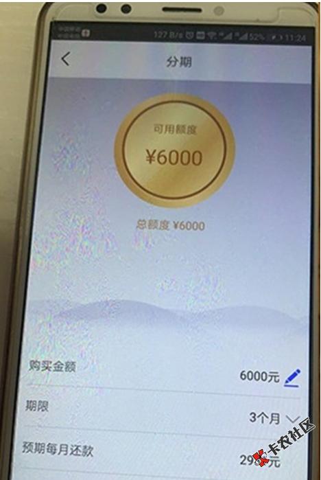 人人6000,不打回访,只要信用卡满半年,实名手机!33 / 作者:VIP能看 /