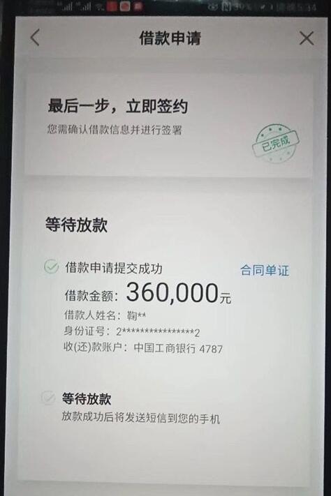 50万!缴费满6个月寿险保单,按揭还款1个月,行驶证满3个月69 / 作者:VIP能看 /