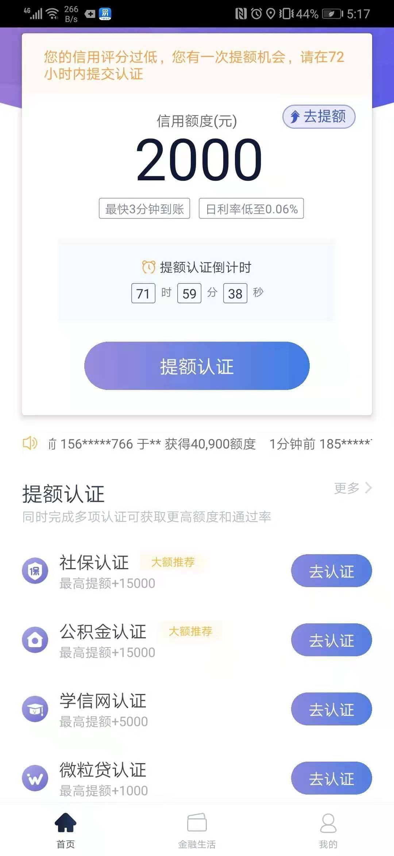 老牌大额口子,有信用卡,最高可申5万元58 / 作者:飞泉鸣月 /