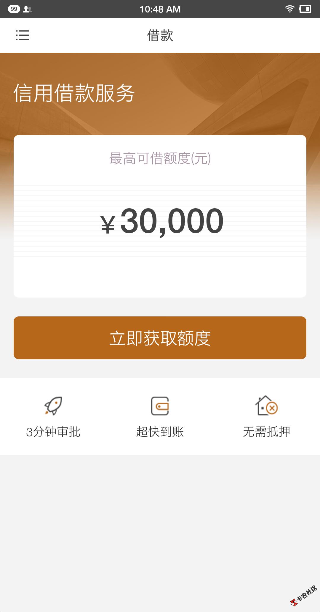 五福袋,花卡系口子,人人1500~2000,能接回访就批款!!81 / 作者:飞泉鸣月 /