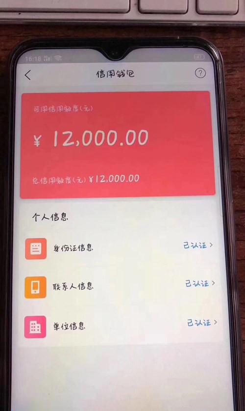 桔子+木鱼双撸模式,额度8000-20000,只收女户...9 / 作者:卡农小蛋 /